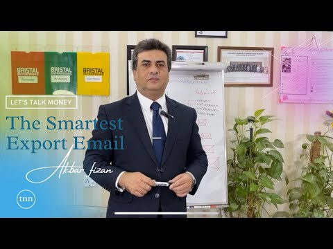 Smartest Export Email . Sialkot Chamber Of Commerce and industry [Video]
