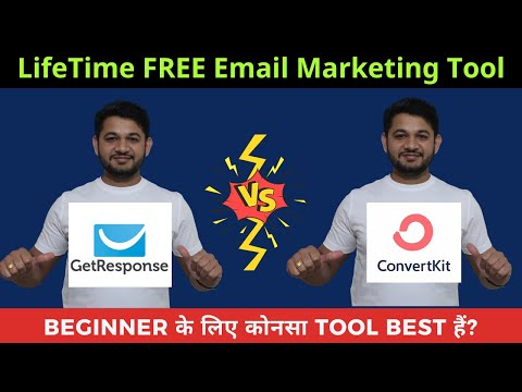 Free Email Marketing Tool to start for a beginner Convertkit vs GetResponse   Lifetime Free Account [Video]
